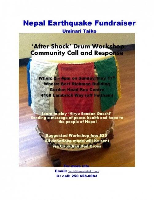Nepal Earthquake Fundraiser