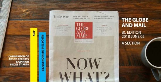 ads versus articles in the saturday bc edition of the globe and mail a section