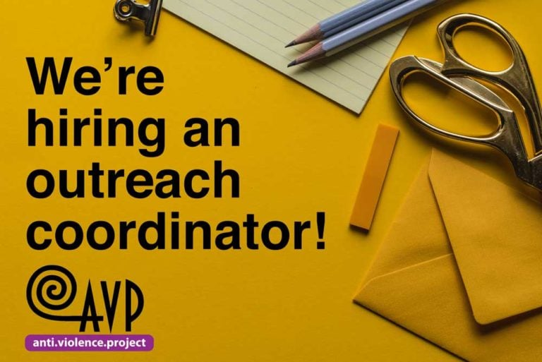 We're hiring an Outreach Coordinator!